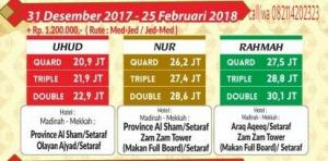 paket umroh februari, daftar umroh februari, promo umroh, info umroh, paket umroh februari 2018 2019 2020